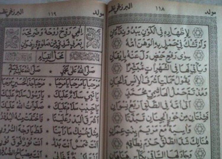 Mengenal Kesenian Islam Minangkabau, Barzanji